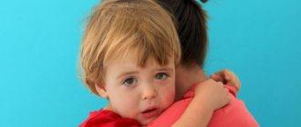 Как понять что ребенка обижают в детском саду