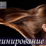 Как сделать ламинирование волос в домашних условиях c видео и фото