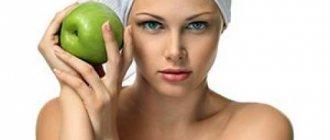 Маска для лица с яблоком. Маска для лица из яблок