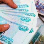 Обращение с деньгами. Как обращаться с деньгами правильно?