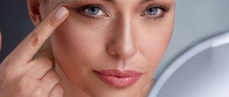 Первые признаки старения кожи проявляются в возрасте 30-35 лет