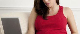 Почему у беременной болит живот