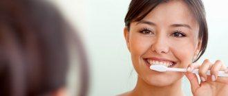 Уход за зубами и деснами зубная щётка